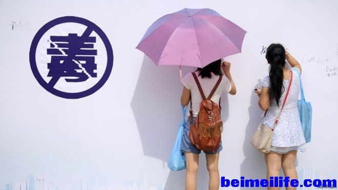 140814061058_cn_guangzhou_anti_drug_abuse_640x360_xinhua.jpg