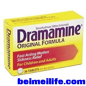 can-i-give-my-baby-dramamine.jpg