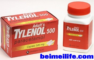 Tylenol-products-are-in-jeopardy-400x256.jpg