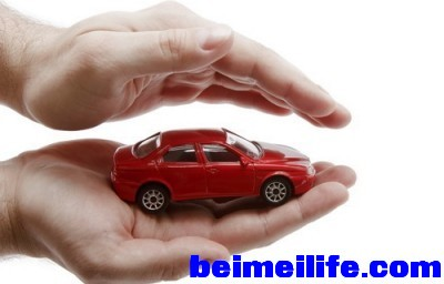 Tips-on-automobile-insurance-400x256.jpg